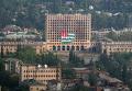 Здание парламента республики Абхазия