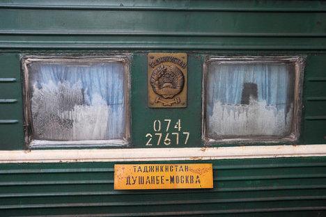 """Победители конкурса """"Премия ФРФ 2009"""
