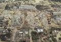 Разрушенный в результате землетрясения г. Нефтегорск