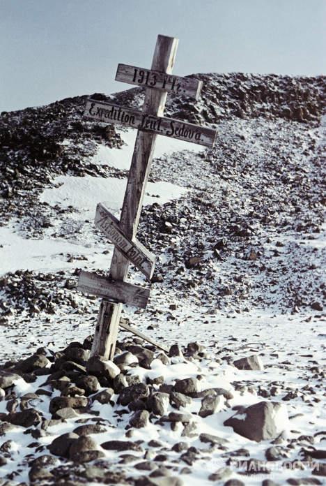 Могила полярного исследователя Седова