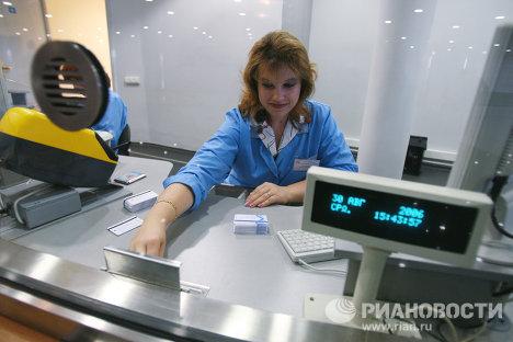 Продажа билетов в метро. Архивное фото