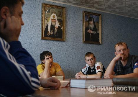 Центр социальной реабилитации наркоманов клиники по лечению алкоголизма г.Москвеа