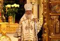 Патриарх Кирилл поздравил россиян с Рождеством