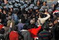 """Демонстрация """"День гнева"""" на улицах Каира"""