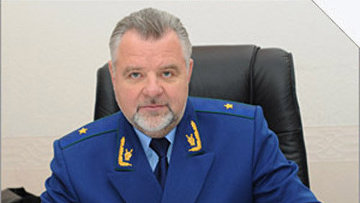 Первый заместитель прокурора Московской области Александр Игнатенко
