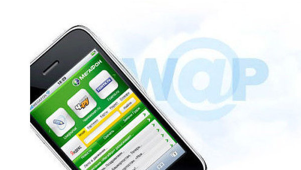 «МегаФон» отменяет повышенную тарификацию WAP-ресурсов