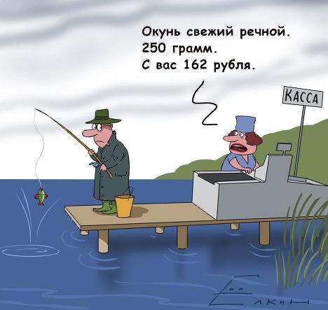 Если рыбалка станет платной
