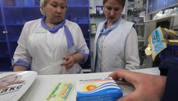 В аптеках Владивостока вырос спрос на препараты, способствующие выводу радиации из организма