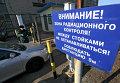 Радиационный контроль грузов из Японии во Владивостоке