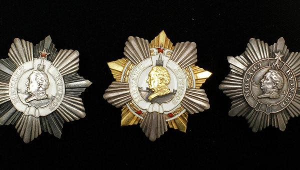 Экспонат из коллекции Гохрана России