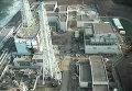 """АЭС """"Фукусима"""" в Японии"""