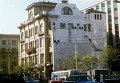 """Здание редакции газеты """"Труд"""""""