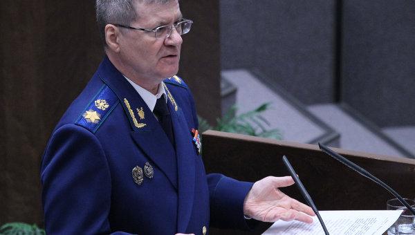 Раскраски прокурор россии в зале заседания