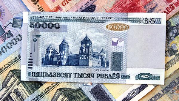 белорусского рубля фото