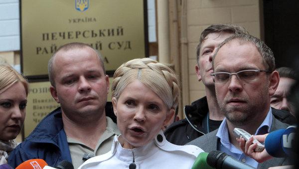 Судебное заседание по делу Юлии Тимошенко
