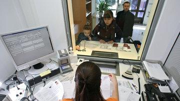 Работа визового отдела в Калининграде, Архивное фото