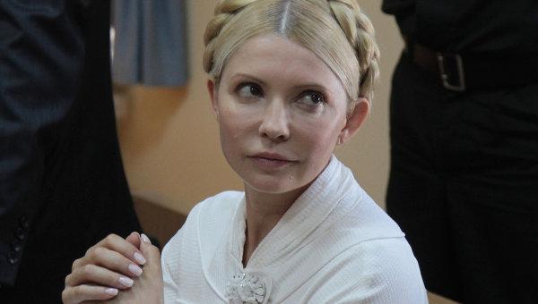 Рассмотрение дела в отношении экс-премьера Украины Юлии Тимошенко. Архив