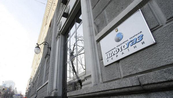 Центральный офис Нафтогаз Украины, архивное фото
