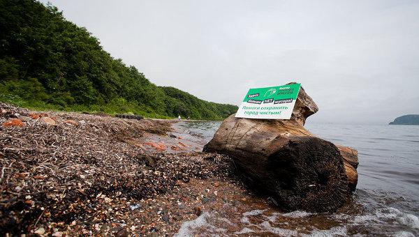 Акция Блогеры против мусора во Владивостоке