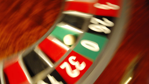 Организация казино ук рф поиграть игровые автоматы бес