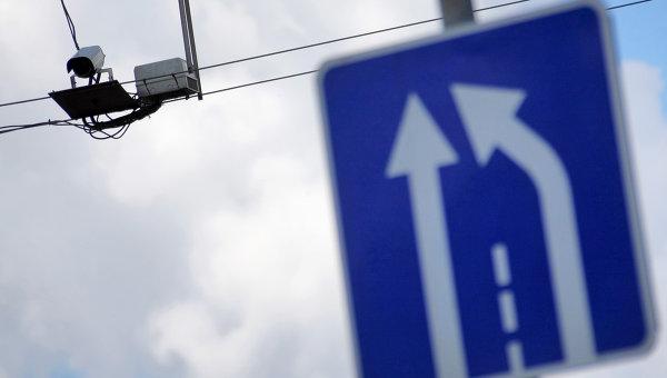 Камера слежения за скоростным режимом. Архив