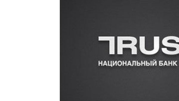 Логотип Национального банка ТРАСТ