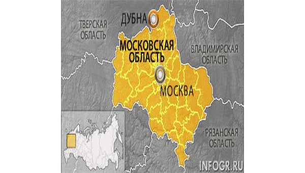 Московская область, Дубна. Карта