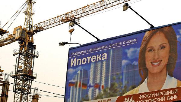 Средняя ставка по рублевой ипотеке в РФ снизилась в июне до 16,52%