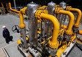"""Нафтогаз"" хочет гарантий транзита газа по ГТС Украины до 2019 года"