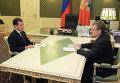 Дмитрий Медведев провел встречу с Алексеем Кудриным в Кремле