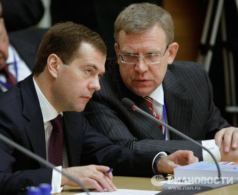 Президент РФ Дмитрий Медведев, заместитель председателя правительства РФ – министр финансов РФ Алексей Кудрин