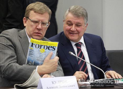 Заседание комиссии при президенте РФ по модернизации и технологическому развитию экономики Российской Федерации