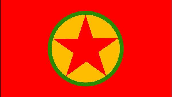 Логотип Курдской рабочей партии. Архивное фото