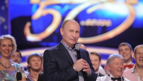 вылечить фото путина на юбилее маслякова Московской области