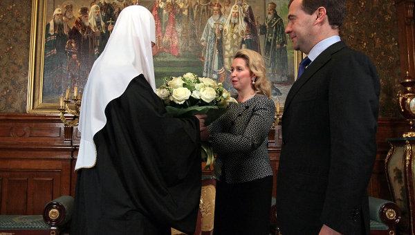 Президент РФ Д.Медведев с супругой Светланой поздравили с юбилеем патриарха Кирилла