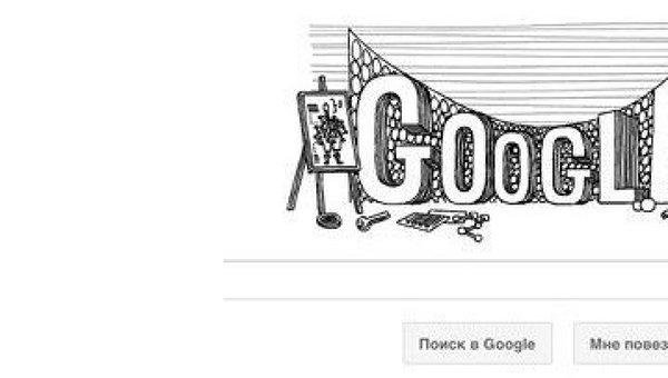 Праздничный интерактивный логотип поисковика Google к 60-летию первой публикации известного фантаста Станислава Лема