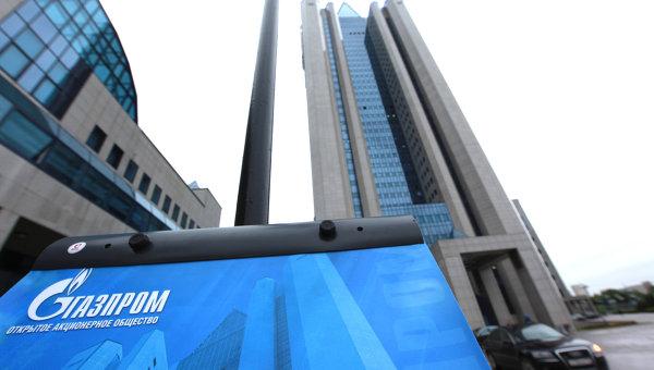 «Газпром» приобретет акции «Газпром Армения» на $38.3 млн