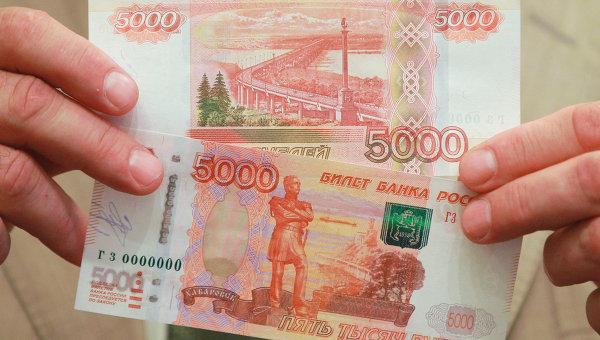 Беларусбанк вклады ценные бумаги 32