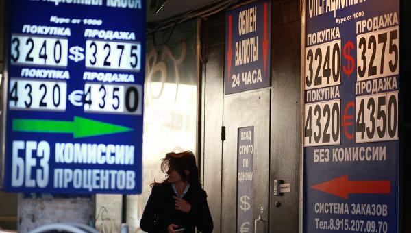 курс валюты в хаты мансийске сегодня выбор