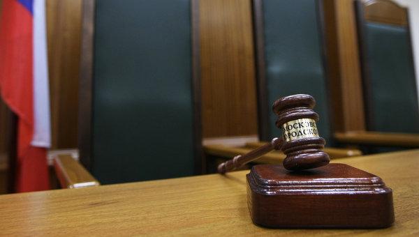 Кресло судьи в зале заседаний Московского городского суда