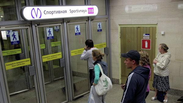 Станция метро Спортивная петербургского метрополитена. Архив