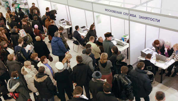 Картинки по запросу безработица в россии - фото