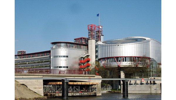 Европейский суд по правам человека. Архивное фото