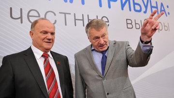 Лидер КПРФ Геннадий Зюганов и лидер ЛДПР Владимир Жириновский. Архивное фото