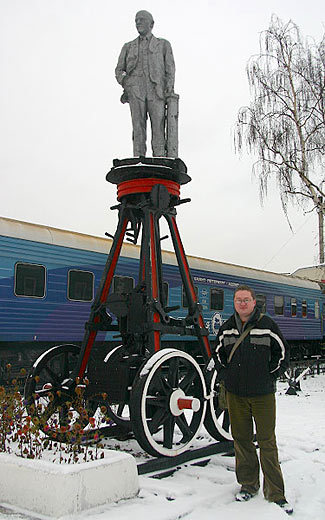 Фото Алексея Мохового