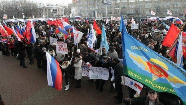 Митинг сторонников Путина в Туле 11 февраля 2012 года