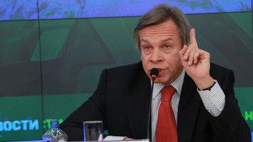 Пресс-конференция депутата Госдумы РФ Алексея Пушкова. Архивное фото