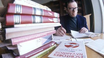 Всесоюзная государственная библиотека иностранной литературы. Архивное фото