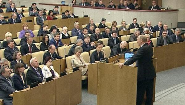 Выступление Владимира Путина на заседании Госдумы
