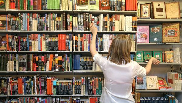 Сайты работы в книжных магазинах в перми